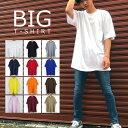ビッグTシャツ 半袖 メンズ 無地  ビッグシルエット ロング丈 tシャツ ヘビーウェイト コットン ストリート系 ストリート Tシャツ オーバーサイズ 大きいサイズ ビックTシャツ ビックシルエット 白 黒 紺 グレー 赤 青 黄 ピンク