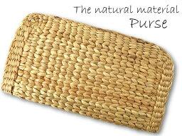5のつく日はポイント10倍!!天然素材の財布シンプルなデザイン使いやすいお財布アジアンエスニック 送料無料♪受け取りやすいポスト投函♪