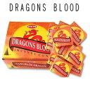 送料無料♪☆インドHEM社のお香☆ ドラゴンズブラッドのお香コーンタイプ 12箱オリエンタルな香りです♪ゆうパケットで送料無料ポスト投函でお送りします