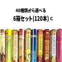 送料無料♪人気のお香集めまし♪HEM/SHASHI全40種の...