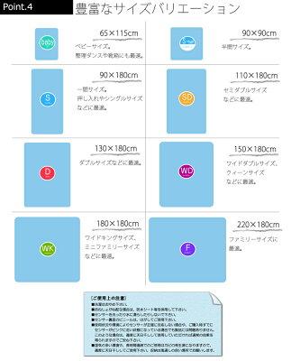 『モニター価格&送料無料』除湿シート(除湿マット除湿シーツ)シングル90×180cmこれさえあればからっと寝られます