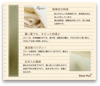 【モニター価格】本麻100%掛け布団カバーシングル(150×210cm)掛ふとんカバー掛布団カバー掛けふとんカバー