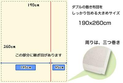 本麻100%フラットシーツダブル(190×260cm)本麻シーツ平織りシーツ麻100%ラミーリネンではありません洗える本麻シーツ麻100%《26000》