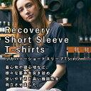 【日本製】Recovery Short Sleeve T-shirts(リカバリー ショートスリーブ Tシャツ)【芸能人のブログやインスタグラムで話題沸騰中】スリープデイズ/睡眠/不眠/快眠/代謝/ぐっすり/リラックス/血行/高機能/パジャマ