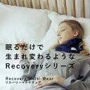 【公式店】Sleepdays(スリープデイズ) Recove...