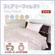 フェアリーフォレスト ボックスシーツ ワイドダブル 155×200×30 日本製 綿100%