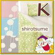 ベッド用マットレスカバー(ボックスシーツ・ベッドカバー) 《 シロツメ 》 キング 180×200×30 綿100% 日本製 (mattress cover)