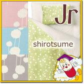 掛け布団カバー 《 シロツメ 》 ジュニアサイズ 135×185 綿100% 日本製 (comforter cover)