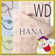 ベッド用マットレスカバー(ボックスシーツ・ベッドカバー) 《 HANA 》 ワイドダブル 155×200×30 綿100% 日本製 (mattress cover)