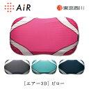 西川 エアー3D コンディショニングピロー (AiR Air...
