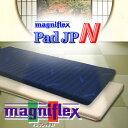 マニフレックス パッドJP N シングルサイズ 楽天 JPN