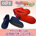 CLOZ やわらか 湯たんぽ ブーツ型 底付き 足用 シュー...