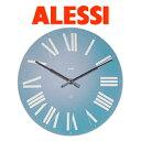 アレッシーの人気壁掛け時計、シンプルなデザインでかける場所を選ばず、贈り物にもぴったりです正規品 アレッシィ フィレンツェ 壁掛け時計 ブルー 【送料無料】ALESSI