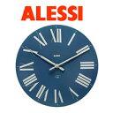 アレッシーの人気壁掛け時計、シンプルなデザインでかける場所を選ばず、贈り物にもぴったりです正規品 アレッシィ フィレンツェ 壁掛け時計 ダークブルー 【送料無料】ALESSI