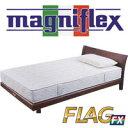 正規品 マニフレックス フラッグFXマットレス セミダブルサイズ120×195×22cm【送料無料】