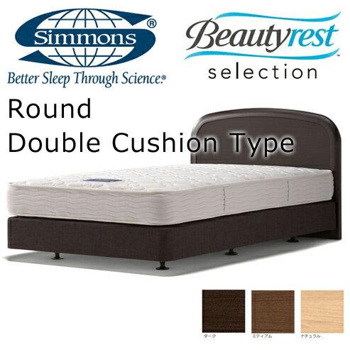 sleeproom rakuten global market genuine simmons beautyrest headboard round double cushion. Black Bedroom Furniture Sets. Home Design Ideas