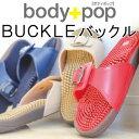 ボディポップ サンダル Buckle(バックル)No.130...