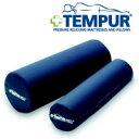 テンピュール(R)MED ポジショニングロールA(ラージ)直径15×幅40cm 防水カバー仕様【送料無料】tempur