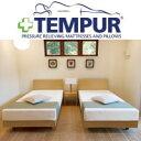 正規品 テンピュール(R) Natur ナトゥア 木製ベッドセット クイーンサイズ (組合せマ