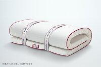 ムアツ「スリープスパ」マットレスパッド・ハードタイプ【シングルサイズ】6×97×195cm