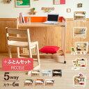 日本製 5wayベビーベッド「ミニベッド&デスク + FIC