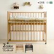 日本製ベビーベッド「ワンタッチハイベッド クール」 石崎家具