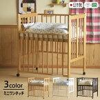 日本製ベビーベッド「ワンタッチハイベッド クール★ミニ」 石崎家具