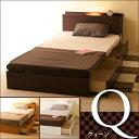 「収納つき木製ベッド シンフォニー(Q)クィーン」 石崎家具