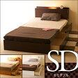 「収納つき木製ベッド シンフォニー(SD)セミダブル」  石崎家具