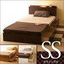 「収納つき木製ベッド シンフォニー(SS)セミシングル」 石崎家具