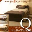 「収納付木製ベッド シンフォニー(Q)クィーン + 2つ折り ポケット【並列】マットレス(BU-SS×2セット)」 石崎家具