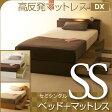 「収納付木製ベッド シンフォニー(SS)セミシングル + 高反発マットレス【DX】(K15-SS)」 石崎家具
