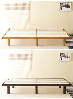 「ハイローベッドスマート+高反発マットレス【薄型】(K8)」石崎家具