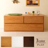 木製収納「スタイル【ベンチチェスト】」 石崎家具