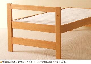 ※※※ボックス補強板付き※※※木製ベッド「スタイル(S)シングル【ハイベッド+ベンチボックス2台】※※※ボックス補強板付き※※※」石崎家具