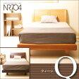 木製ベッド「NR704(Q)クィーン」 石崎家具