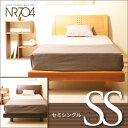 木製ベッド「NR-704(SS)セミシングル」 石崎家具
