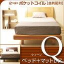 「木製ベッド NR-704(Q)クィーン + 2つ折り ポケットコイル【並列配列】マットレス(BU-SS×2枚)」 石崎家具