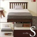 「木製ベッド ココ(S)シングル」 石崎家具