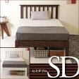 「木製ベッド ココ(SD)セミダブルベッド」 石崎家具