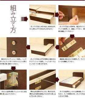 「収納付木製ベッドシンフォニー+高反発マットレス【DX】(K15)」石崎家具
