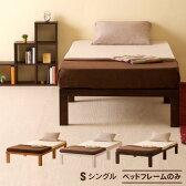 木製「ハイベッド フラン」 石崎家具