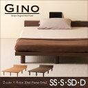 木製ベッドフレーム「GINO(ジーノ)」  セミシングルベッド シングルベッド セミ