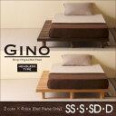 木製ベッドフレーム「GINO(ジーノ)【ヘッドレスタイプ】」  セミシングルベッド