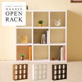 「木製オープンラック【3段】(B品)」 石崎家具
