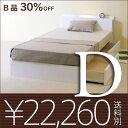 ※※※B品※※※「収納つき木製ベッド シンフォニー(D)ダブルベッド WH(ホワイト)※※※B品※※※」 石崎家具