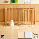 「木製ワンタッチ ペットサークル Mサイズ」 石崎家具