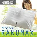Rakumax_b01ba_v