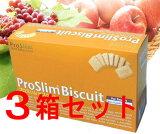 专业苗条饼干(3箱组套)[プロスリムビスケット(3箱セット)]