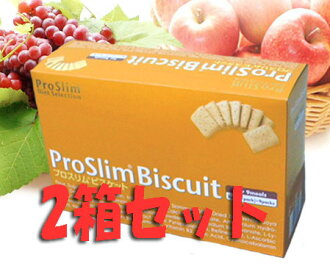 プロスリム biscuit (2 box set)